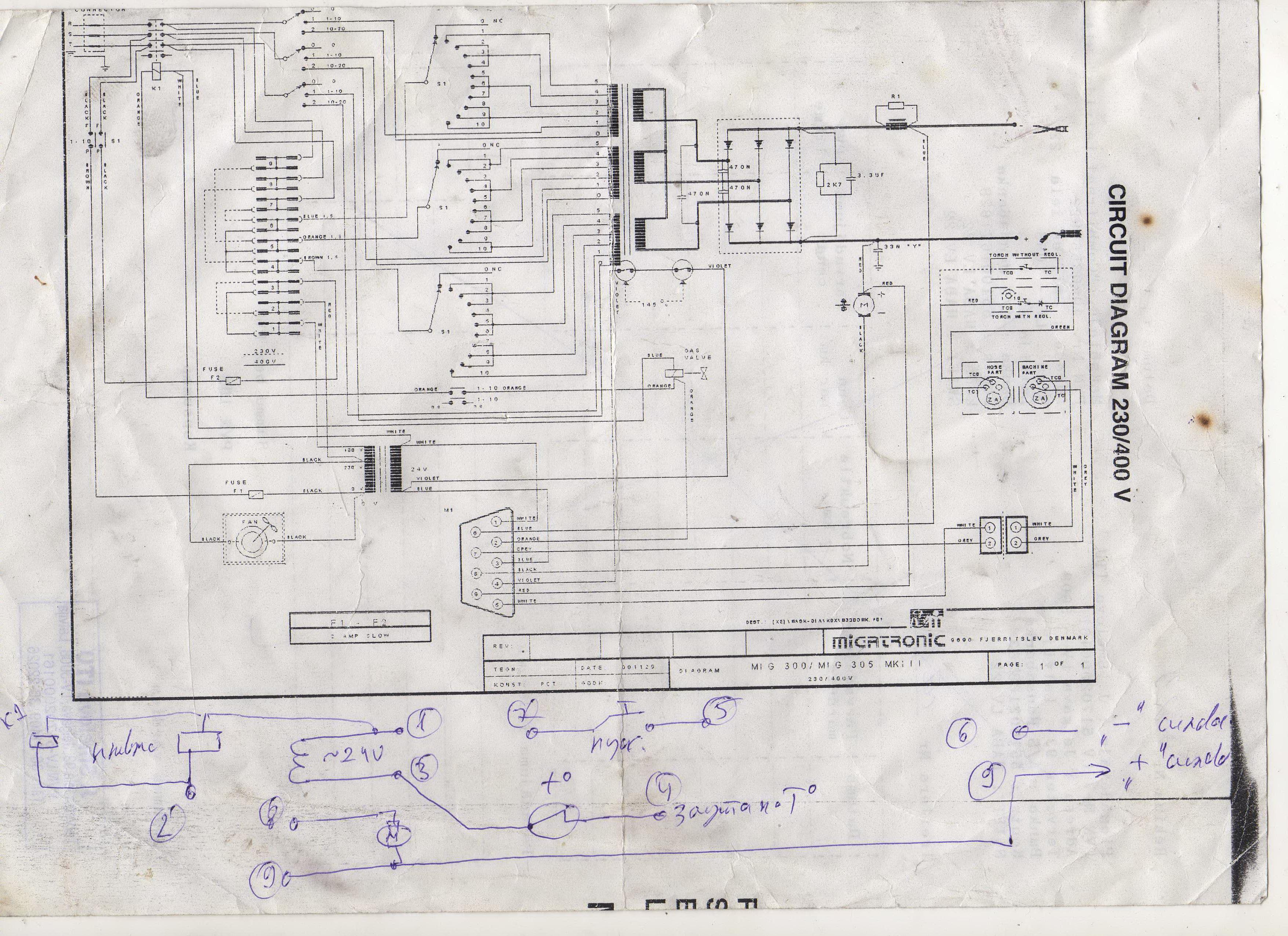 Саи 200 электрическая схема фото 145